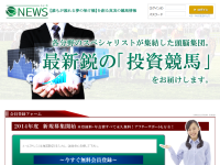 ニュース(NEWS) http://new-winners.jp/